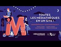 Nouveauté : un portail numérique commun aux médiathèques de la métropole