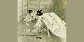 Cycle Japon Imaginaire | Conférence Les fantômes du cinéma | Jeudi 28 Mars
